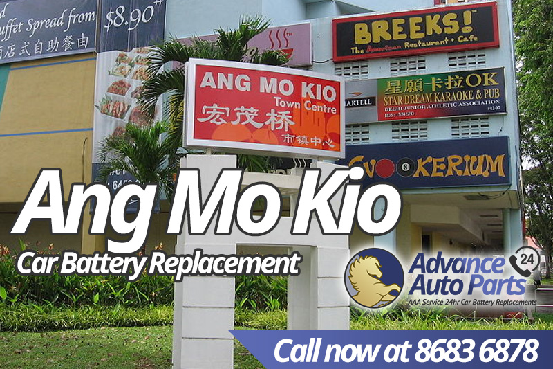 Car Battery Replacement Ang Mo Kio