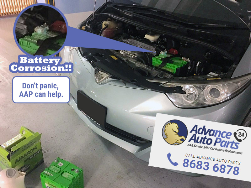 Car Battery Replacement Service on Tue, 23 August 2016 @ 1:05pm