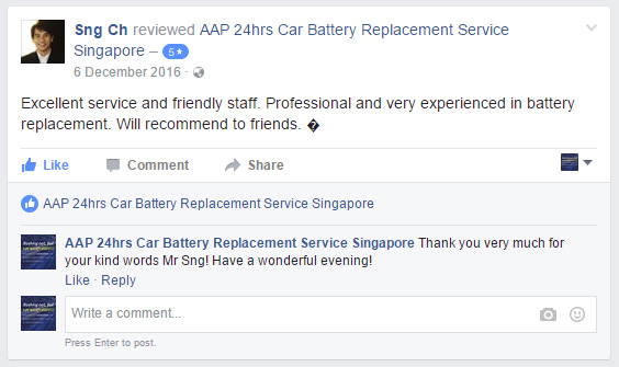 Customer Review for AAP Car Battery Service on Tuesday, 6 December 2016 at 22:24